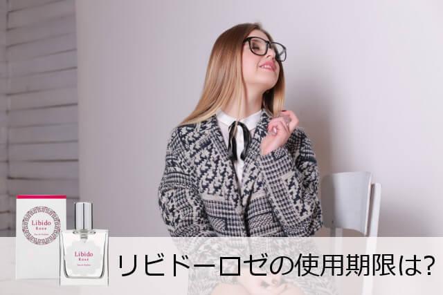 香水を使う少女